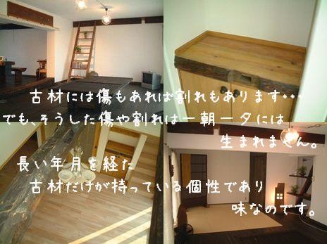 kozai-susume.jpg